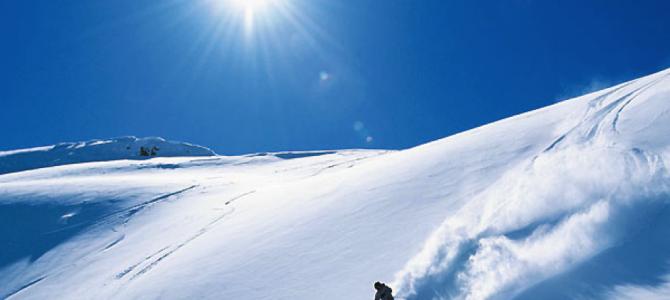 Steeds meer wintersporters kiezen voor korte skivakantie